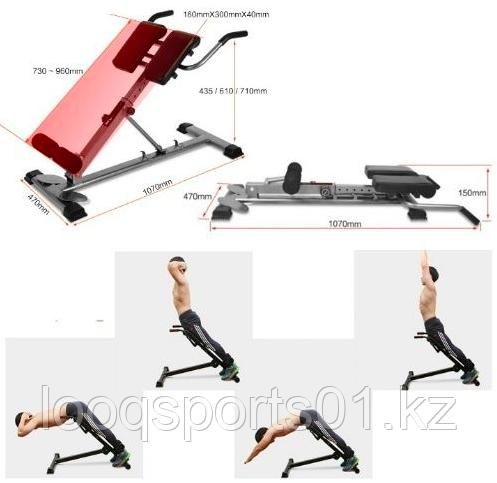 Гиперэкстензия складная для мышц cкамья для спины СВ-2626 до 110 кг.
