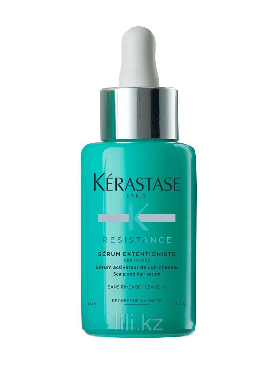 Сыворотка для восстановления поврежденных и ослабленных волос Kerastase Resistance Extentioniste Serum 50 мл.