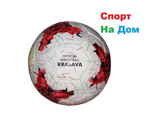 """Футбольный мяч Кожаный """"Krasava-ADIDAS"""" 2017 (реплика), фото 2"""