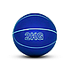 Мяч медицинский (медбол) резиновый 5 кг, наполнитель песок, фото 2