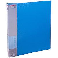 Папка пластиковая Berlingo на 2 кольца, корешок 24мм, синяя Hatber