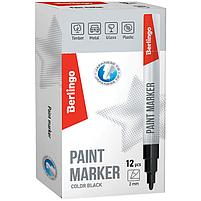 Маркер-краска Berlingo, черная, 2мм, нитро-основа, фото 2