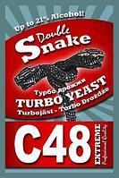 Дрожжи спиртовые турбо DoubleSnake C48 130гр