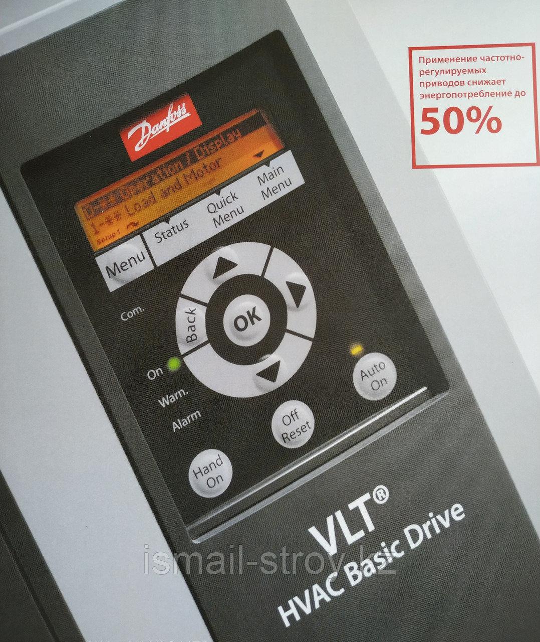Преобразователь частоты VLT HVAC Basic Drive FC 101,131N0190, 7.5 кВт