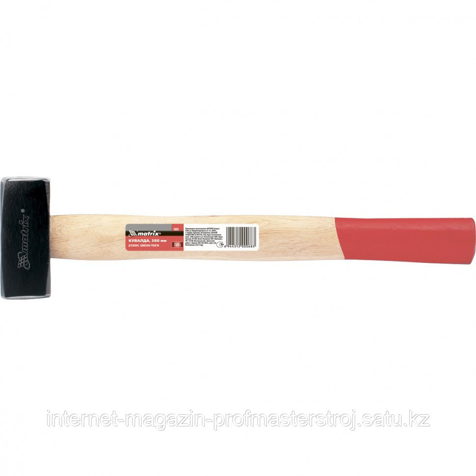 Кувалда, 1000 г, деревянная рукоятка, Matrix