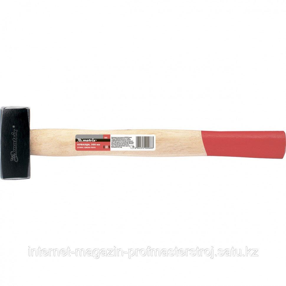 Кувалда, 1500 г, деревянная рукоятка, Matrix