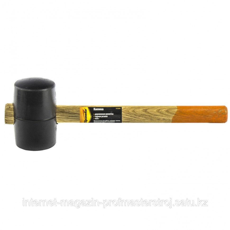 Киянка резиновая, 450 г, черная резина, деревянная рукоятка, SPARTA