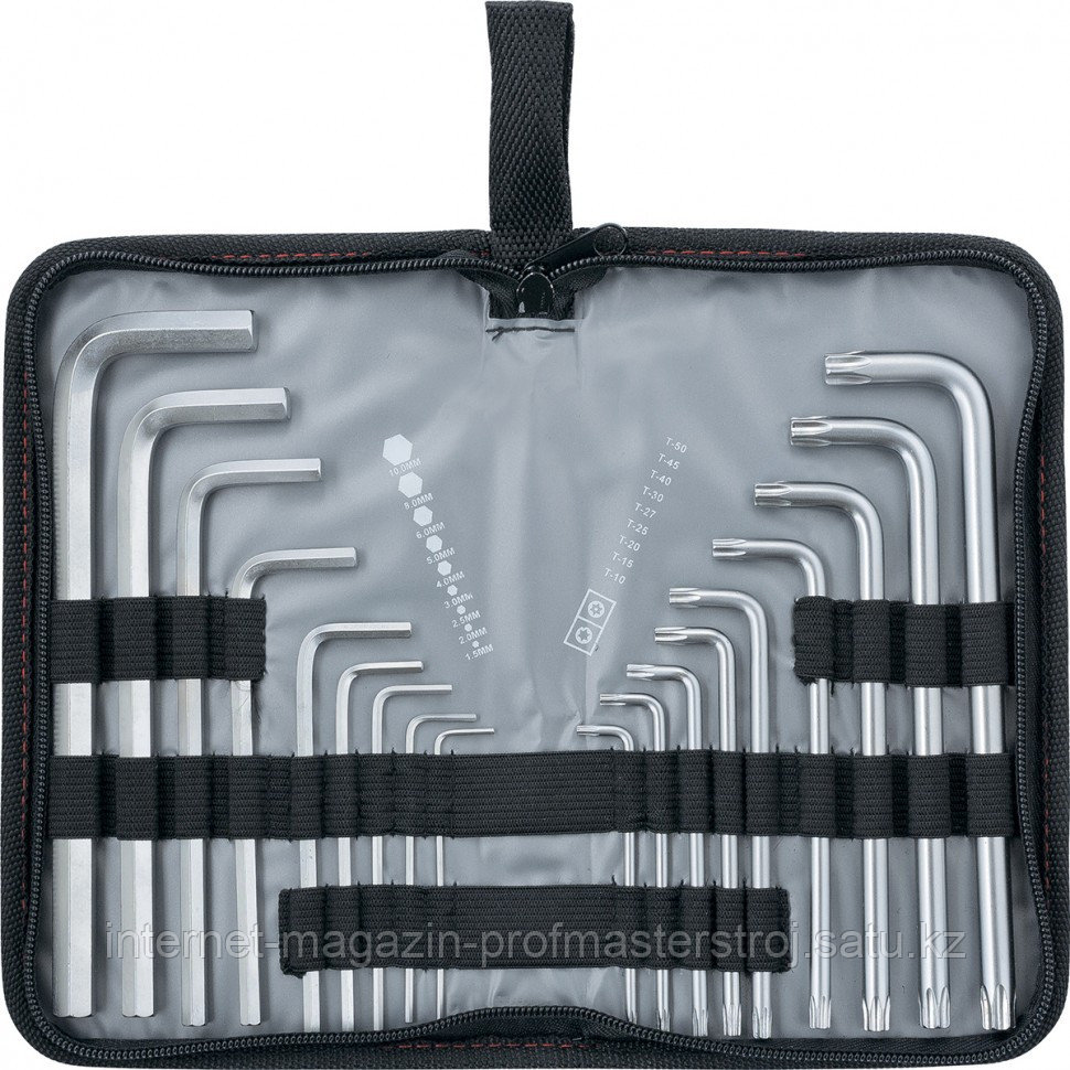 Набор ключей имбусовых HEX-TORX, 18 шт., HEX 1,5-10 мм, T10-T50, CrV, удлиненных, с сатиновым покрытием,