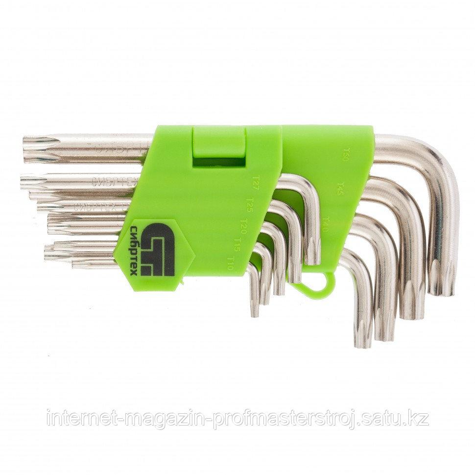 Набор ключей имбусовых TAMPER-TORX, 9 шт, T10-T50, 45X, закаленные, короткие, никель, СИБРТЕХ
