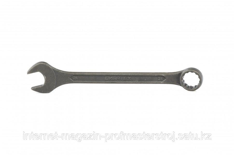 Ключ комбинированный, 24 мм, CrV, фосфатированный, ГОСТ 16983, СИБРТЕХ