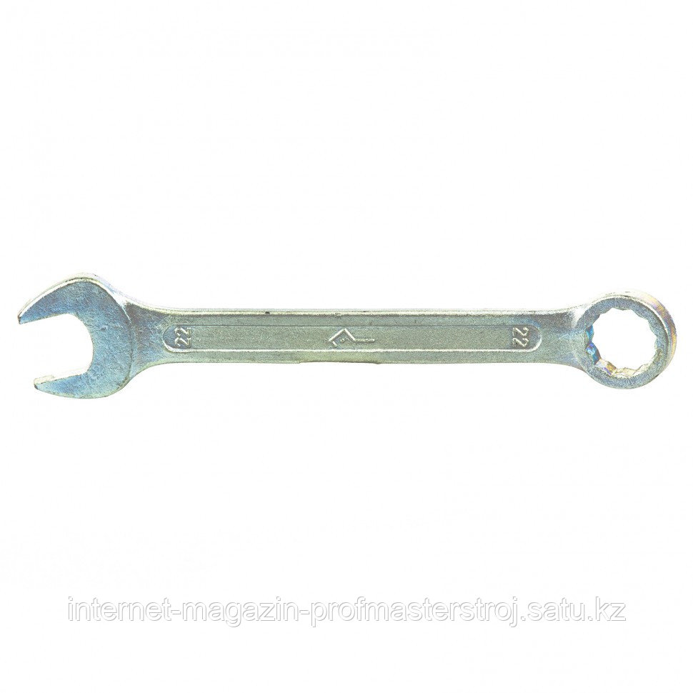 Ключ комбинированный, 22 мм, оцинкованный (КЗСМИ), РОССИЯ