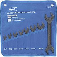 Набор ключей рожковых, 6 - 22 мм, 8 шт., CrV, фосфатированные, ГОСТ 2839, Сибртех