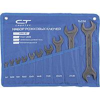 Набор ключей рожковых, 6 - 32 мм, 10 шт., CrV, фосфатированные, ГОСТ 2839, Сибртех