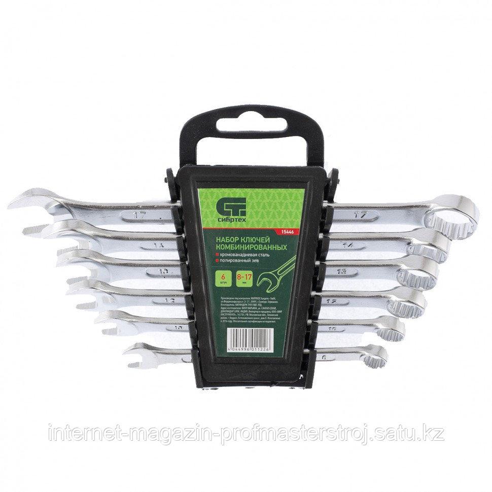 Набор ключей комбинированных, 8 - 17 мм, 6 шт., CrV, хромированные, СИБРТЕХ