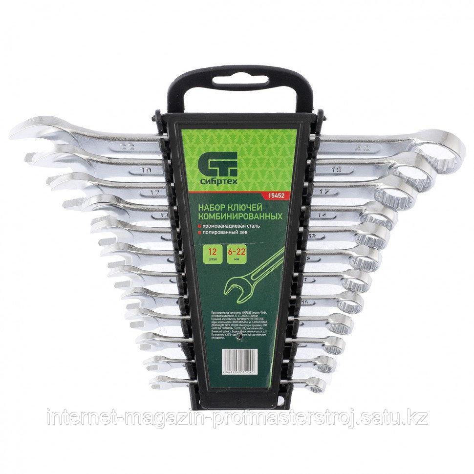 Набор ключей комбинированных, 6 - 22 мм, 12 шт., CrV, хромированные, СИБРТЕХ