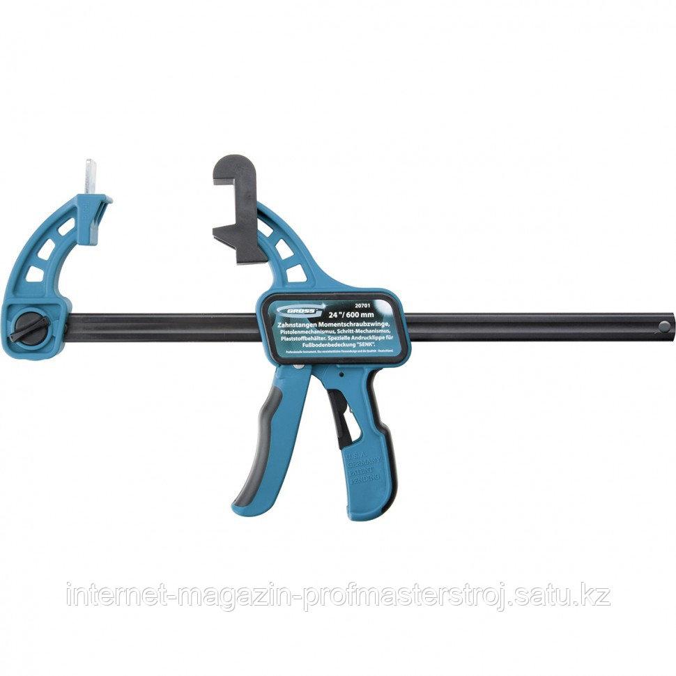 """Струбцина реечная быстрозажим, пистолетного типа, пошаговый механизм, 24"""" (600 мм), GROSS"""