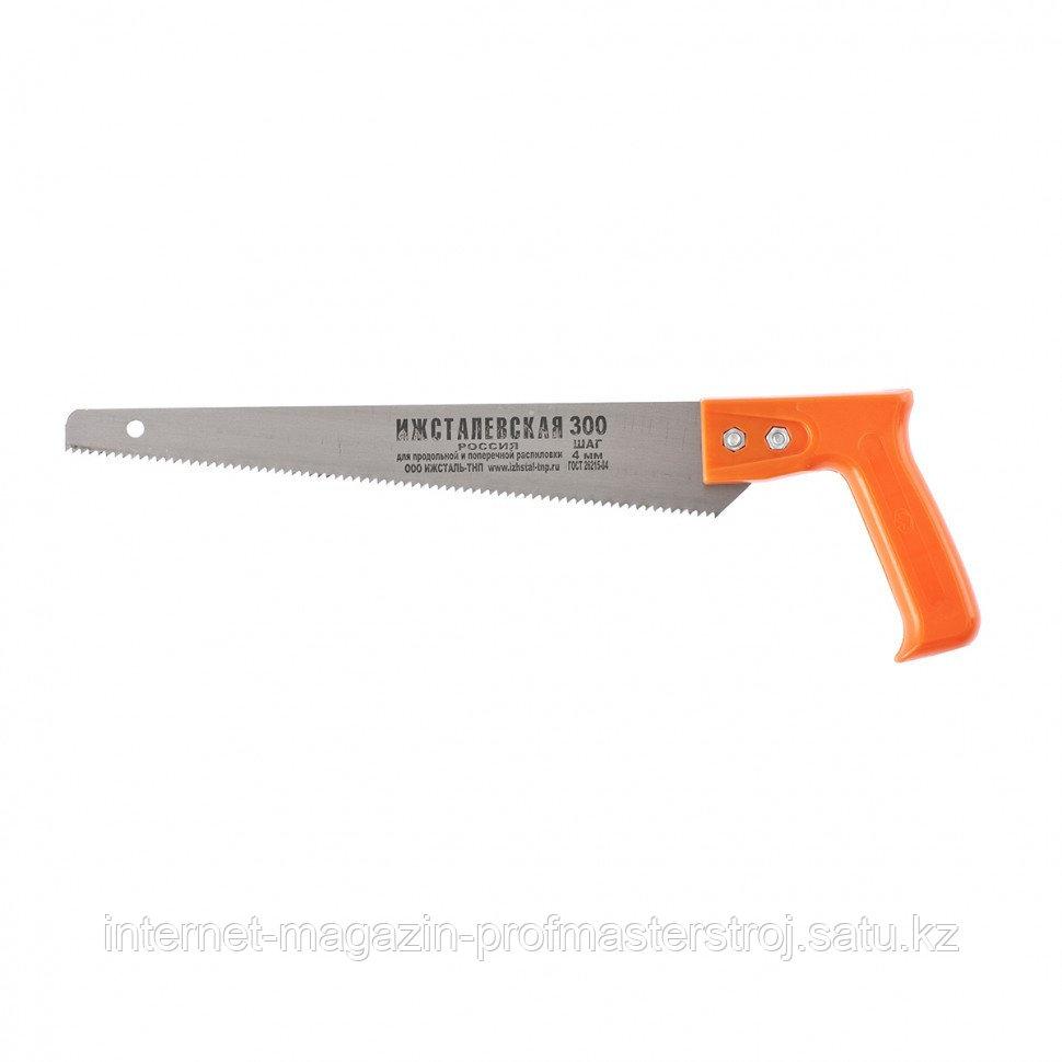 Ножовка по дереву, 300 мм, для фигурного выпиливания, (Ижевск), РОССИЯ