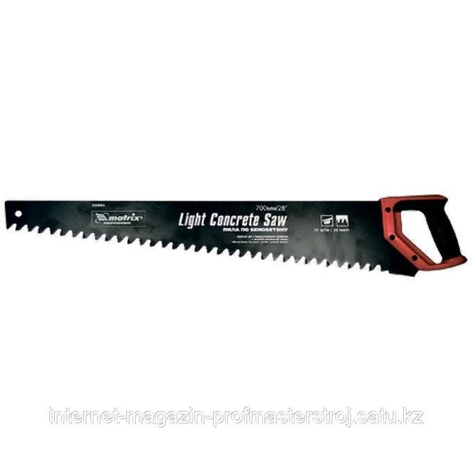 Ножовка по пенобетону, 700 мм, защитное покрытие, твердосплавные напайки на зубья, 2-х компонентная рукоятка,