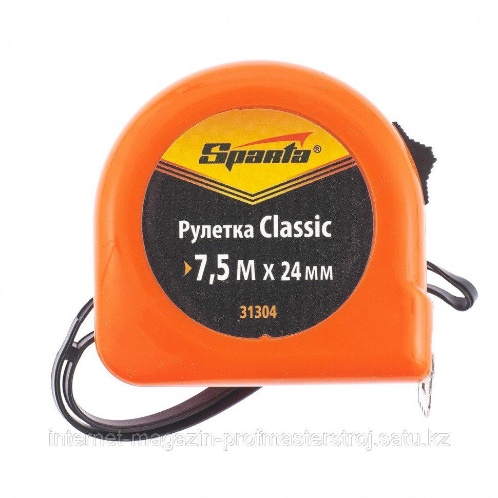 Рулетка Classic, 7,5 м x 24 мм, пластиковый корпус, SPARTA