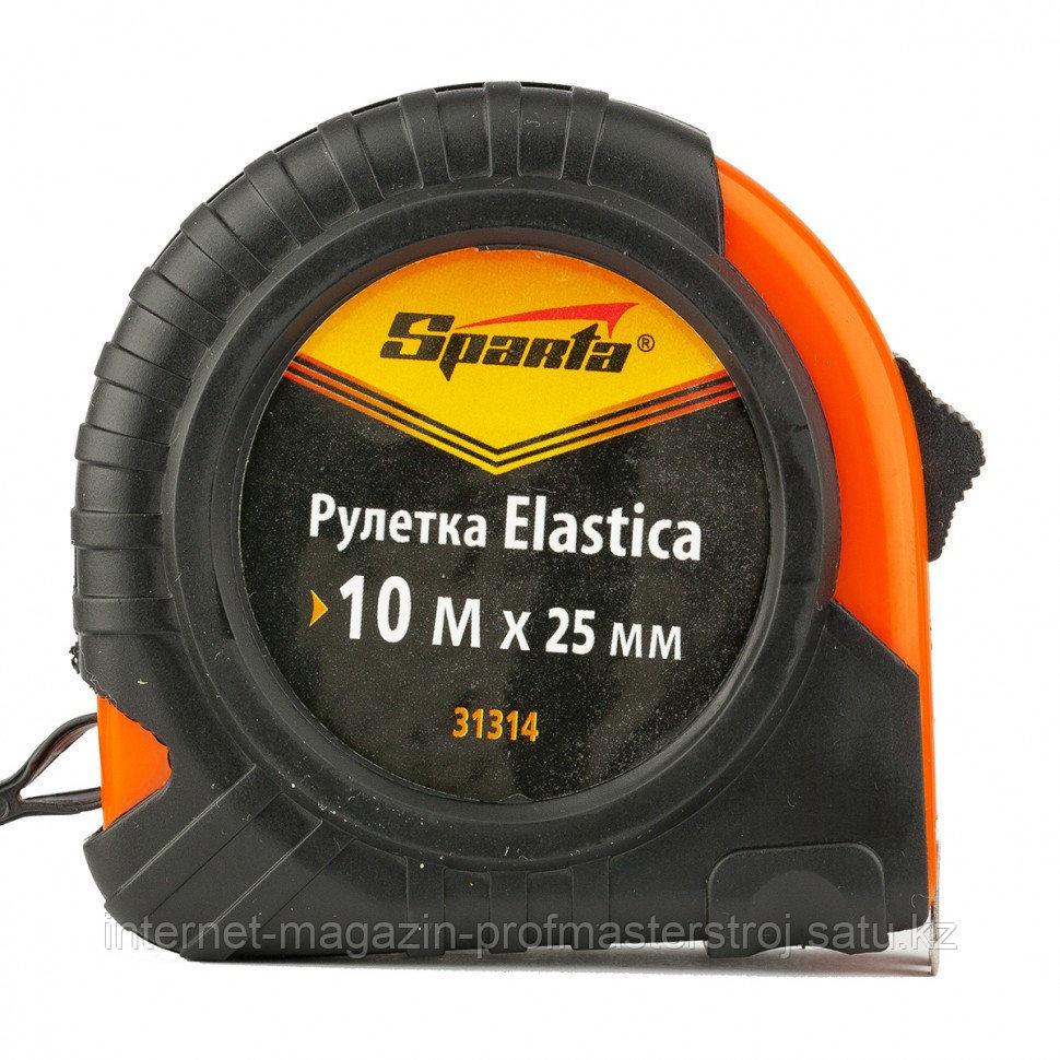 Рулетка Elastica, 10 м x 25 мм, обрезиненный корпус, SPARTA