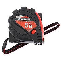 Рулетка Status Magnet 3 Fixations, 5 м x 25 мм, обрезиненный корпус, зацеп с магнитом, MATRIX, фото 1