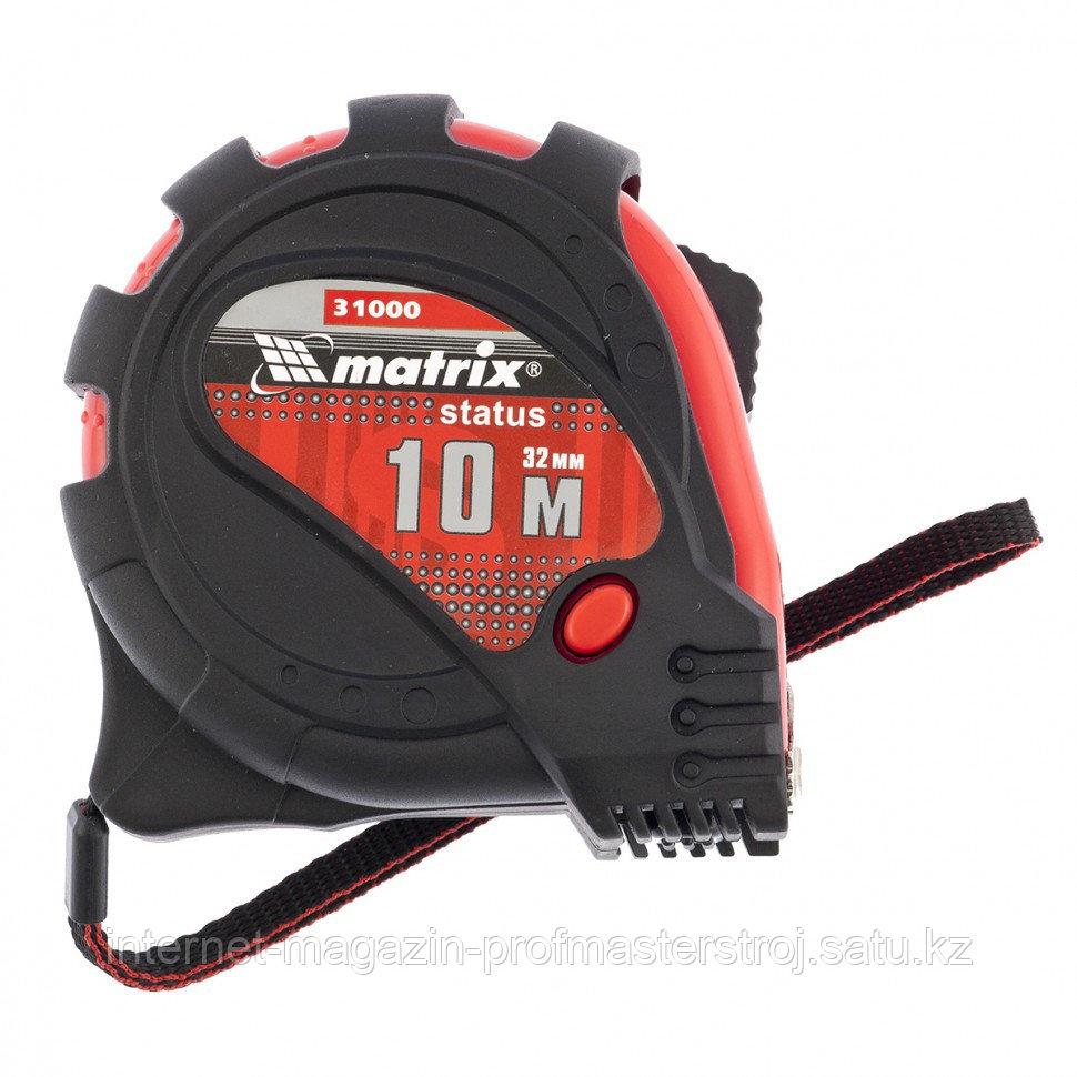 Рулетка Status Magnet 3 Fixations, 10 м x 32 мм, обрезиненный корпус, зацеп с магнитом, MATRIX