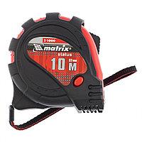 Рулетка Status Magnet 3 Fixations, 10 м x 32 мм, обрезиненный корпус, зацеп с магнитом, MATRIX, фото 1