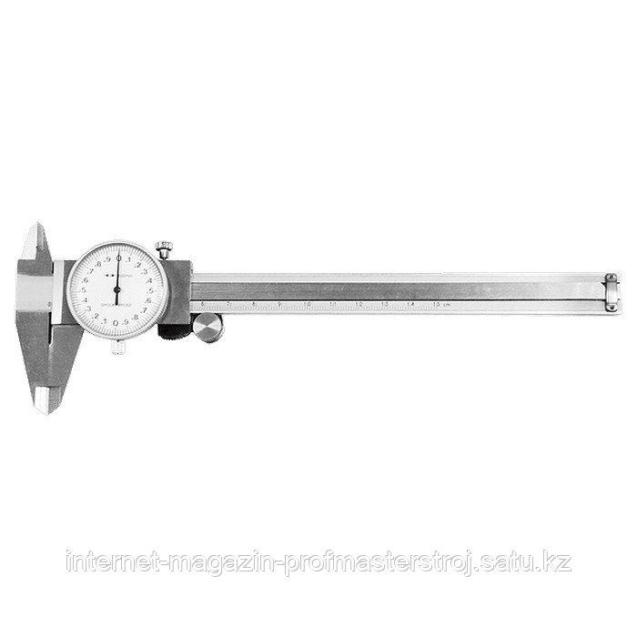 Штангенциркуль, 150 мм, стрелочный, MATRIX