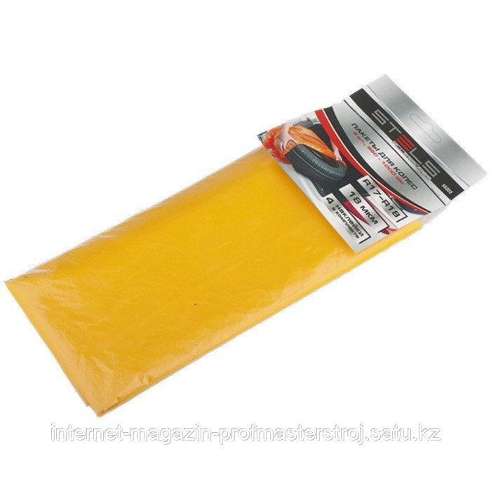 Пакеты для шин 900x1000 мм, 18 мкм, для R 13-16, 4 шт., STELS