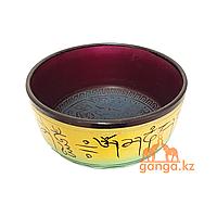 Поющая чаша, диаметр 18 см