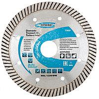 Диск алмазный Ф115x22.2 мм, турбо-с лазерной перфорацией, сухое резание, GROSS