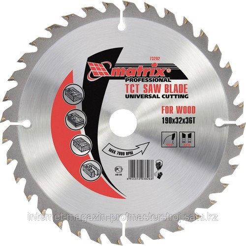 Пильный диск по дереву, 255x32 мм, 72 зуба + кольцо 30/32, MATRIX Professional