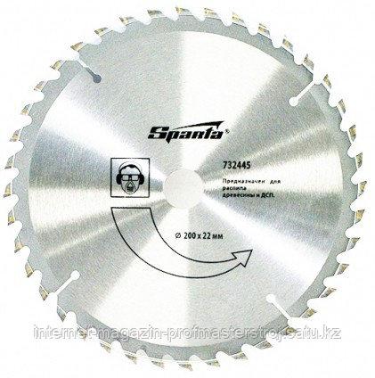 Пильный диск по дереву, 200x22 мм, 40 зубьев, Sparta