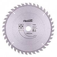 Пильный диск по дереву, 230x22 мм, 40 зубьев, Sparta, фото 1