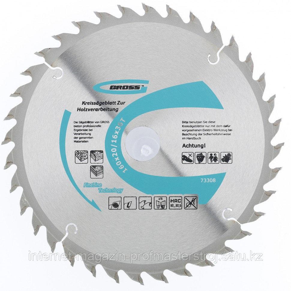 Пильный диск по дереву 160 x 20/16 x 36T, GROSS