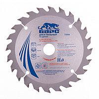 Пильный диск по дереву 150 x 20/16 мм, 24 зуба твердосплавных зуба, БАРС, фото 1