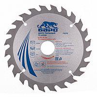 Пильный диск по дереву 190 x 30 мм, 24 зуба твердосплавных зуба, БАРС, фото 1