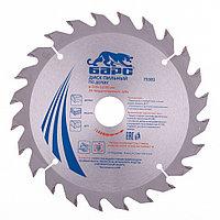 Пильный диск по дереву 216 x 32/30 мм, 24 зуба твердосплавных зуба, БАРС, фото 1