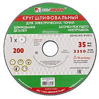 Круг шлифовальный, 200x20x16 мм, 63C, 60, (K, L), ЛУГА, РОССИЯ, фото 1