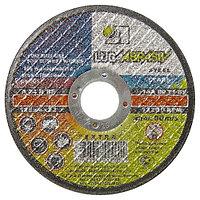 Круг зачистной по металлу, 115x6.0x22 мм, ЛУГА, РОССИЯ