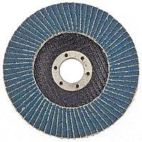 Круг лепестковый торцевой КЛТ-1, ZK10WX (цирконий), зернистость P 60 (25H), 125x22.2 мм, (БАЗ) Россия