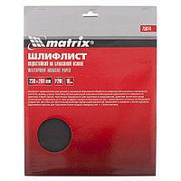 Шлифлист на бумажной основе, P 240, 230 x 280 мм, 10 шт., водостойкий, MATRIX
