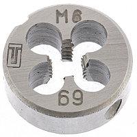 Плашка M6 x 1.0 мм, СИБРТЕХ