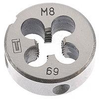 Плашка M8 x 1.25 мм, СИБРТЕХ