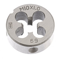 Плашка M10 x 1.0 мм, СИБРТЕХ