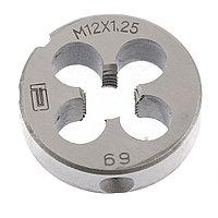 Плашка M12 x 1.25 мм, СИБРТЕХ
