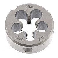 Плашка M14 x 2.0 мм, СИБРТЕХ