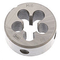 Плашка M16 x 2.0 мм, СИБРТЕХ