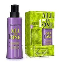 Многофункциональная маска-спрей для всех типов волос Selective All in one, 150 мл.