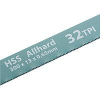 Полотна для ножовки по металлу, 300 мм, 32TPI, HSS, 2 шт., GROSS